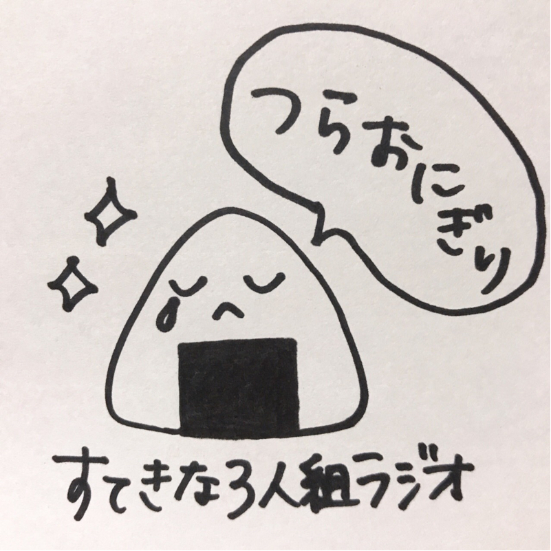 #370 ラインスタンプ10万円分買うっしょ!