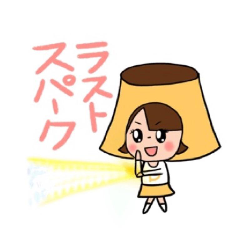 【泣けばいいよ】内田がんばれ!👨👨👧👧一人じゃないよw👪犬がニャ〜と鳴いた日...