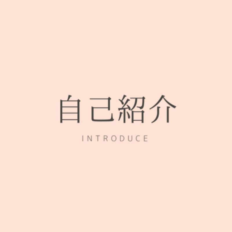 #001 上海大好き!魅力伝えたいの(≧∇≦)