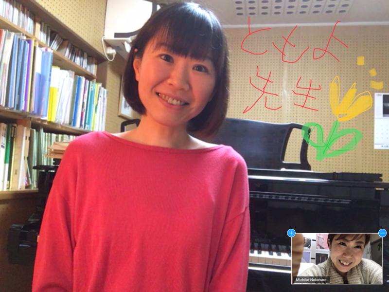 """ピアニストともよの""""オトナピアノデビュー""""への誘いっていう雑談"""