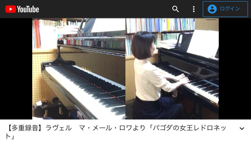 続♡ピアニストともよの『オトナピアノレッスン』への誘いっていう雑談。