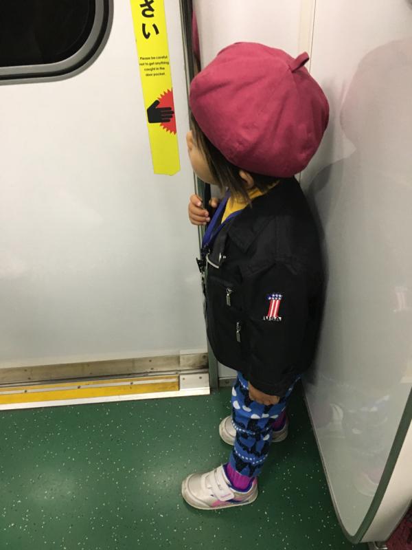 【ギモン】「電車の下には何があるの?」🌏