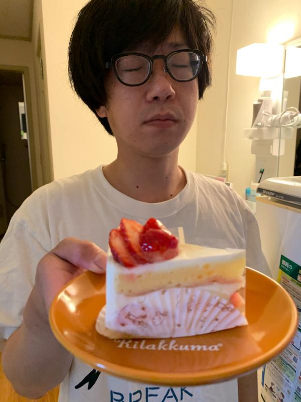 第42回目 相方がケーキ持って帰って来たどー!
