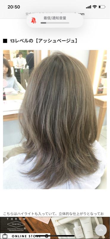 #4髪色明るくしたらダメなところ多すぎ
