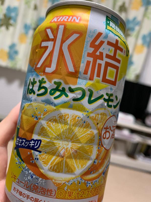 #32 お酒解禁!!