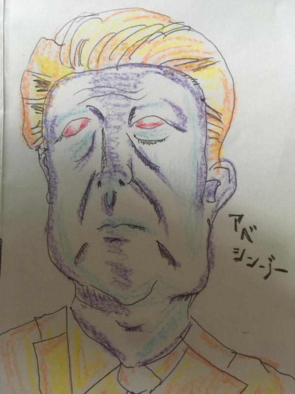 #10【守れ!】国家権力!