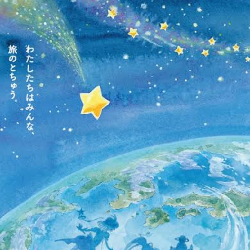 千本桜ボカロ歌ってみた音量大がおすすめです!!
