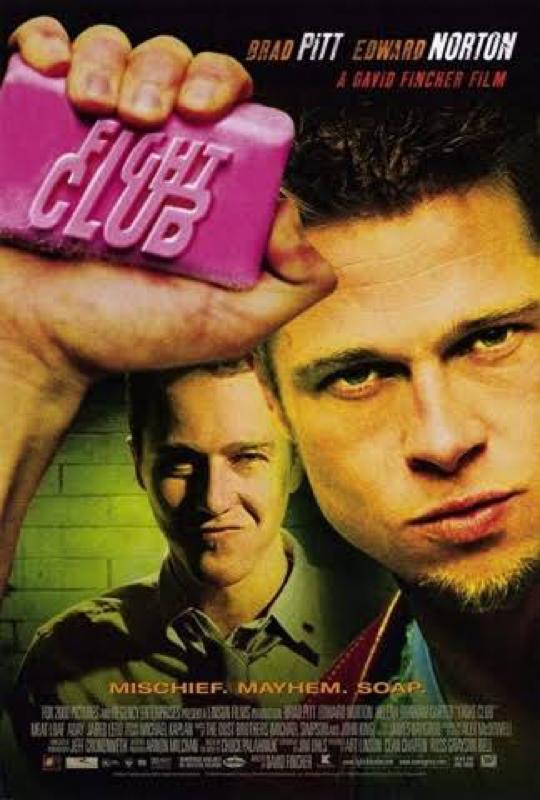 【第15回】映画レビュー、ファイトクラブを観た!