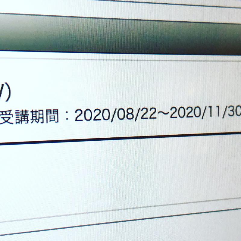 【Day1】100日後にプロの映像を作れる僕