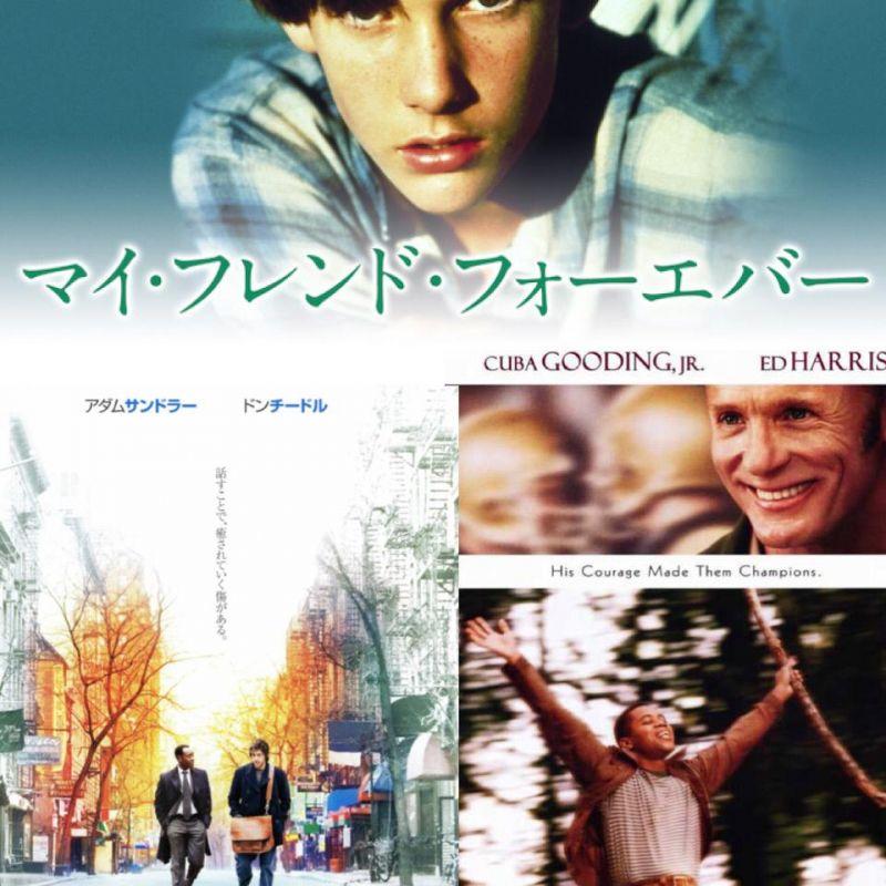 #10 「映画という名の友情」
