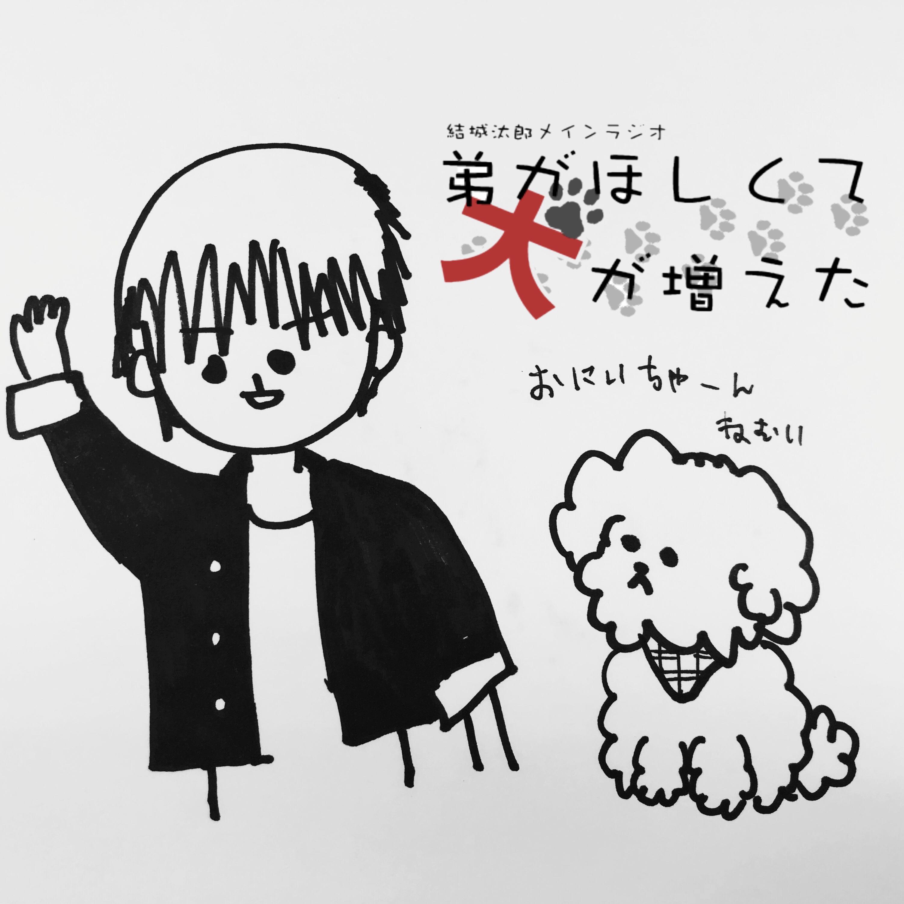 Vol.3 ポン太と誕生日にはこれが欲しい!!