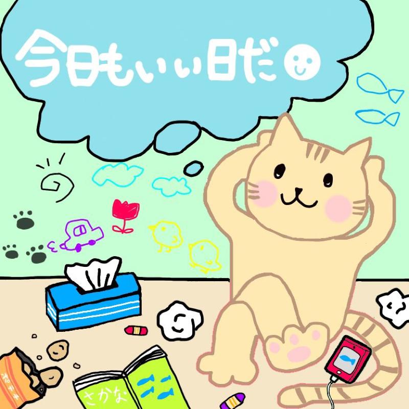 #16  オンライン折り紙・リコーダーやってみた!