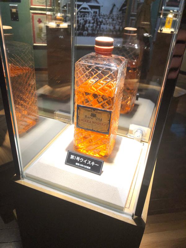 #14 中華まん、ウイスキー、ワインの話