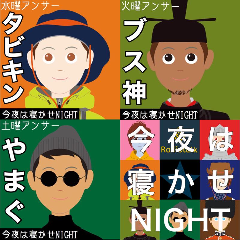 #24 【神回】相席食堂〜ばやし面接編〜