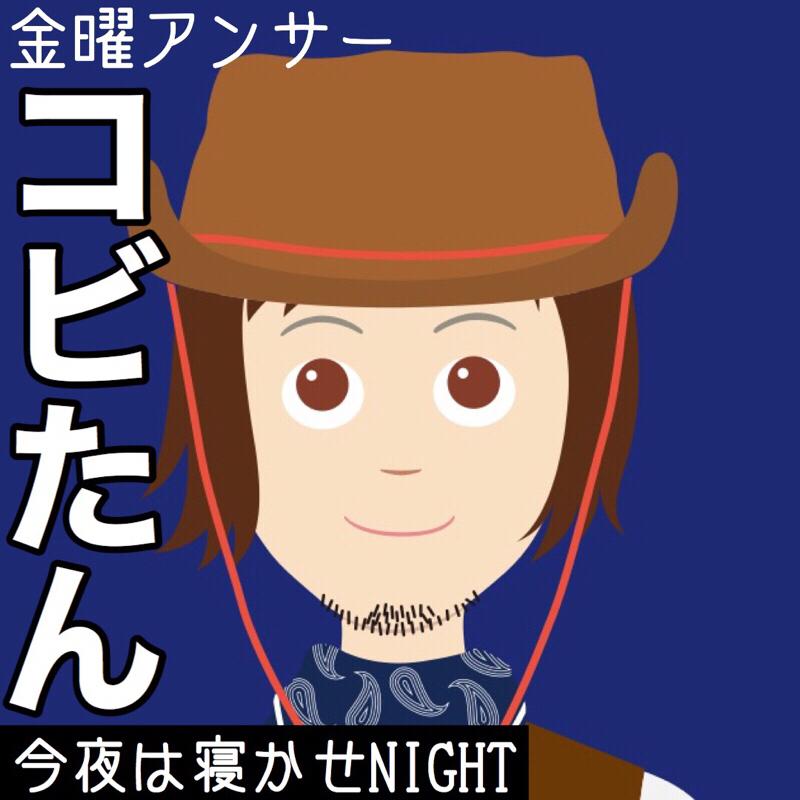 #44【旅ラジオ】journey to カナディアンロッキー