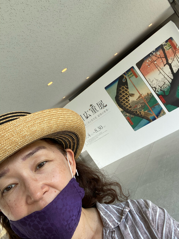 VOL 120 歌川広重 佐川美術館へ行ったよ