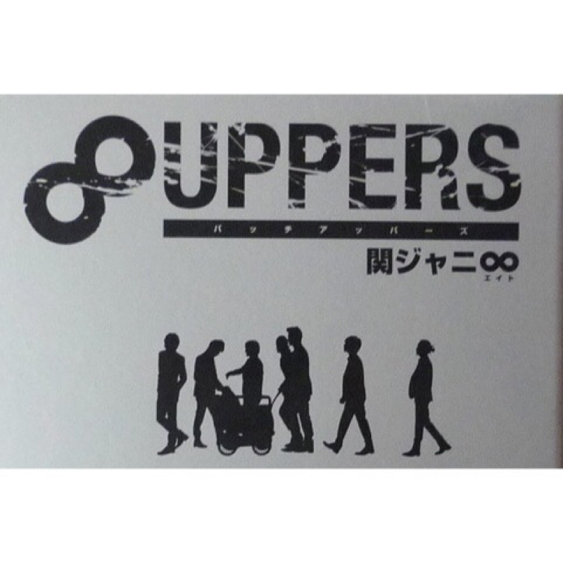 8UPPERS FEATURE MUSIC FILM見た話