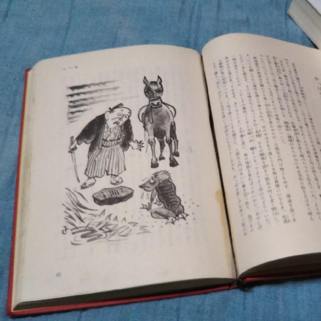 #02.夜語り〜かっぱの詫証文〜
