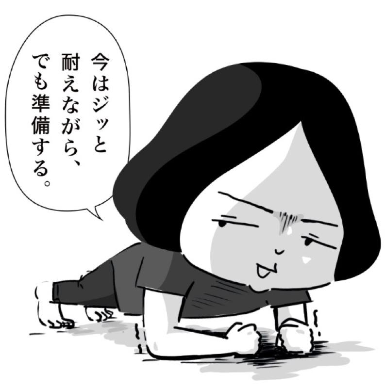 大阪のやがて前向き名人、あっしーのお話。