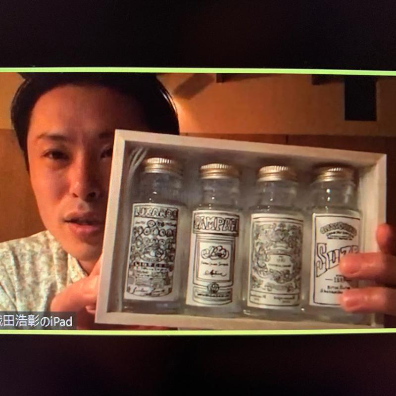 京都の薬草リキュールのバー、喫酒幾星の織田さんのお話。