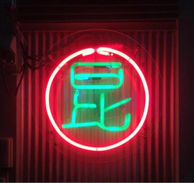 京都伏見の出汁バーおこぶ北清店主北澤さんのお話。