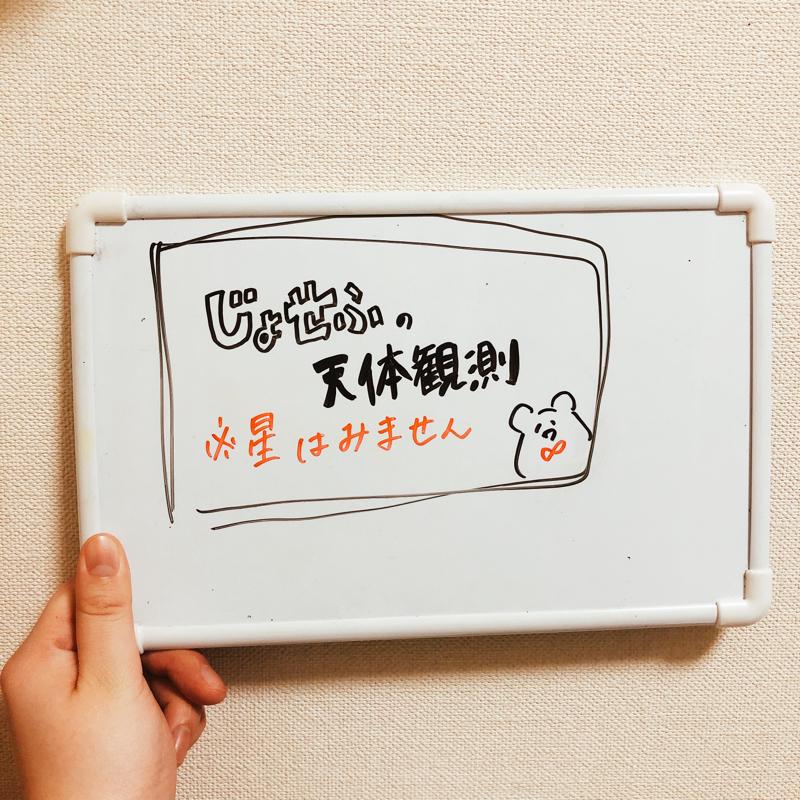 【第140回】ハイウェイラジオ①~話し相手がほしい~
