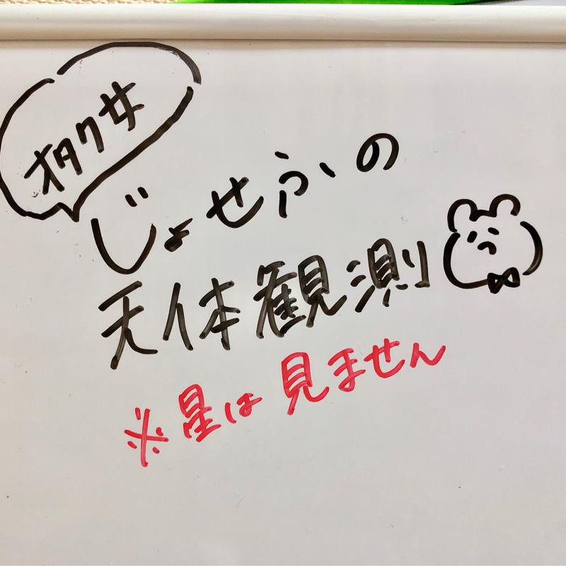【第71回】オタク、AD‐LIVEが楽しみすぎる話【いよいよ今週末】