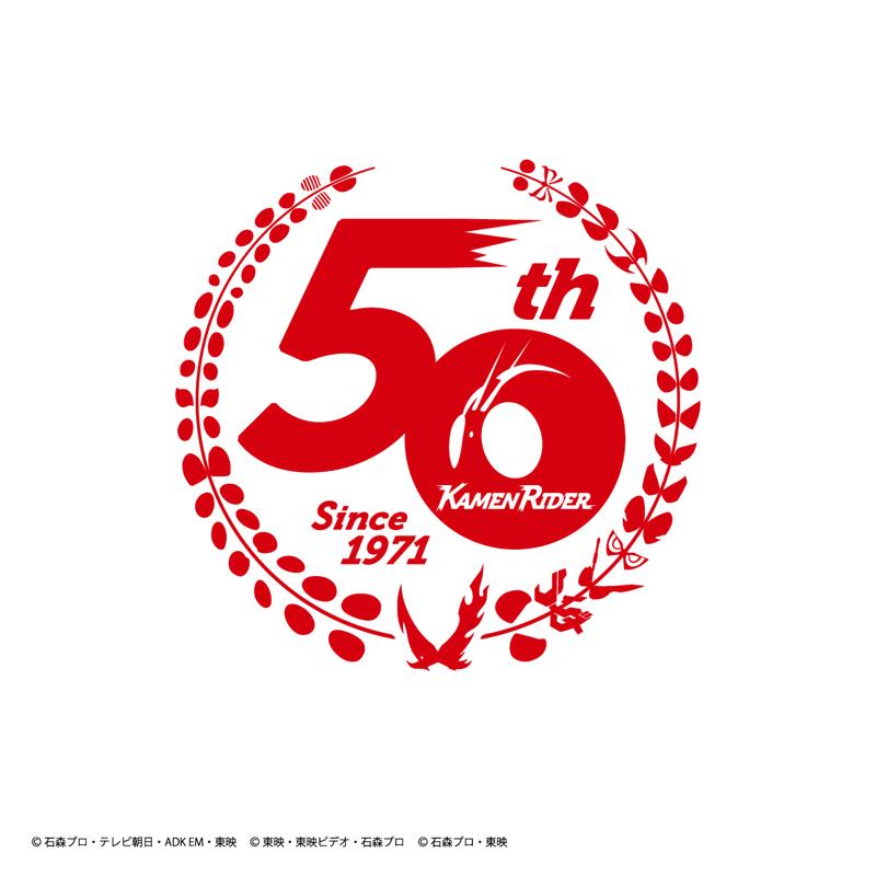 #372 仮面ライダー生誕50周年!集うかつてのヒーローたちに目頭が熱くなる!