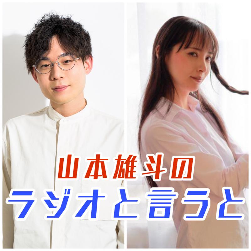 女優・斉藤麻衣さんがやってくる!初めての告知CM!