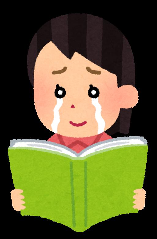 【第15回】好きな本を語る話