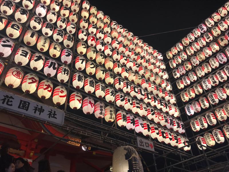 #3 新宿花園神社 酉の市前夜祭に行ってきた