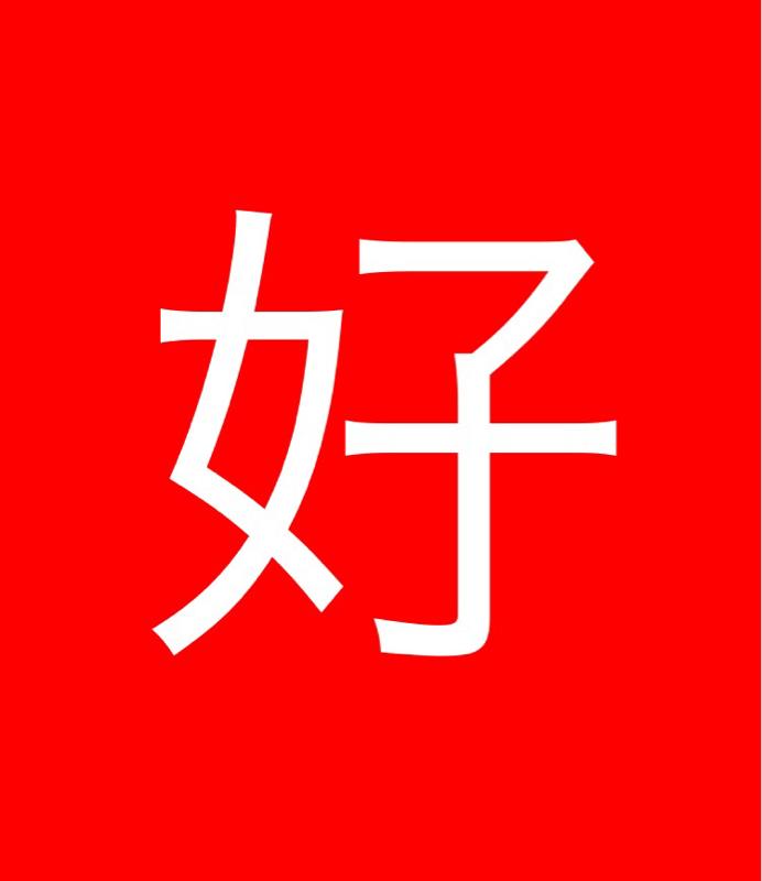 #7 ラジオネームを漢字から「ひらがな」にした話