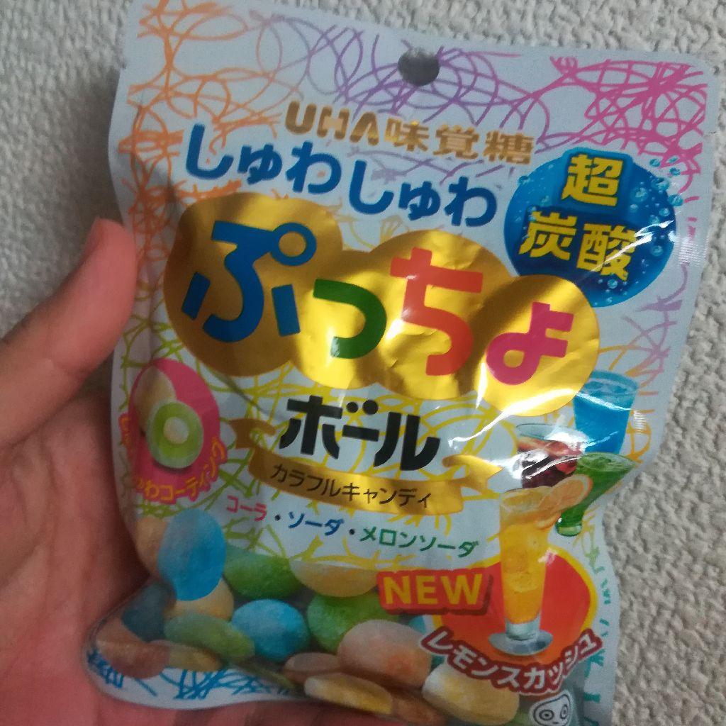 #199 最近ハマっているお菓子
