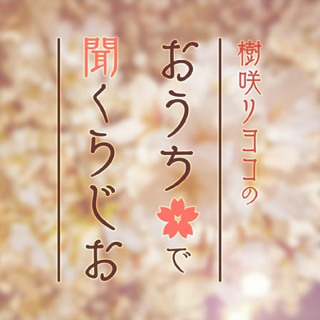 #15.1 ワンピース歌舞伎まもなく4/25・21時から放送開始!