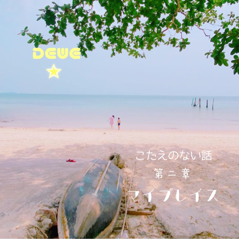 ☆1 ReStart