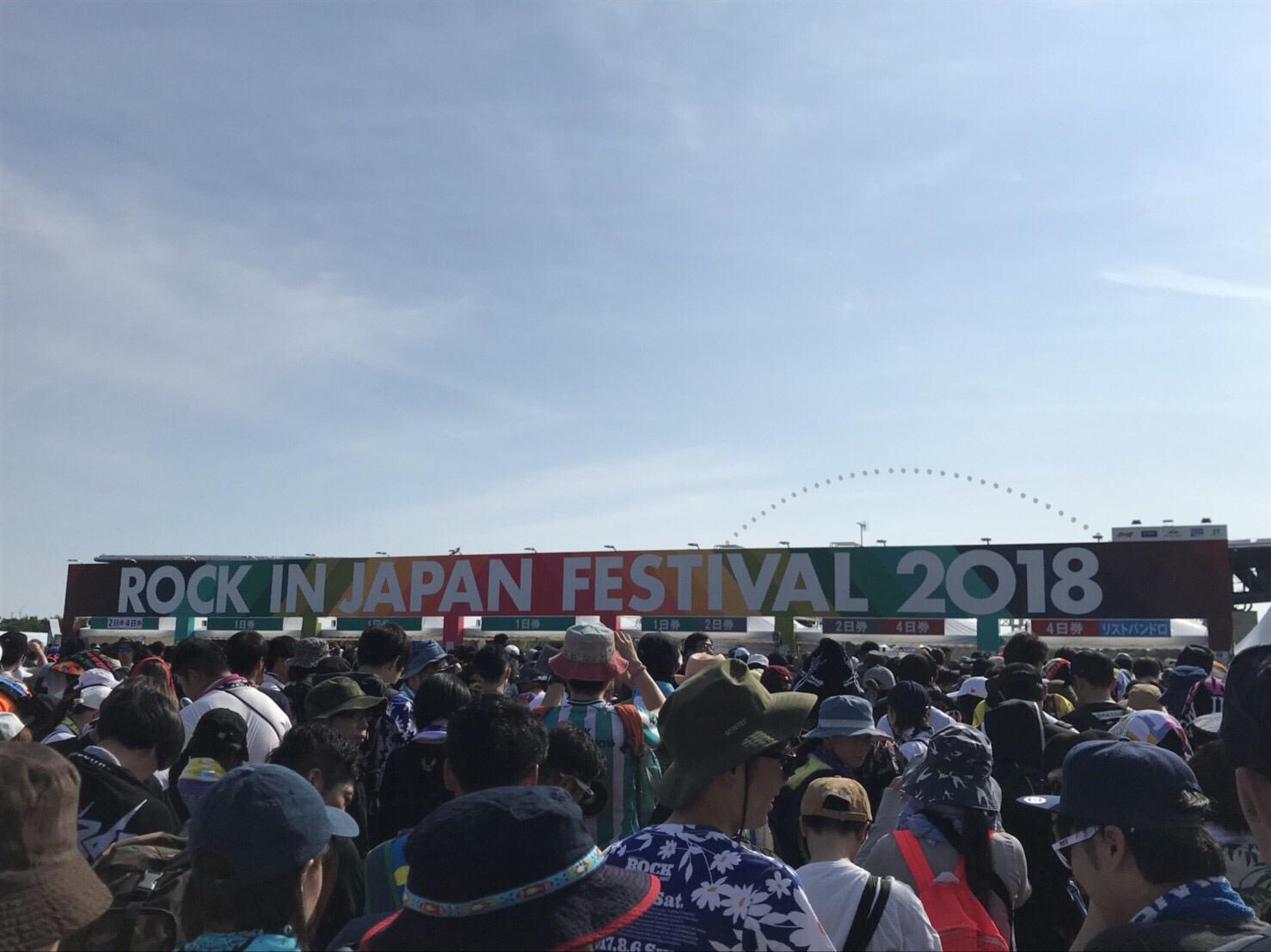 #2 ROCK IN JAPAN 2018 ①