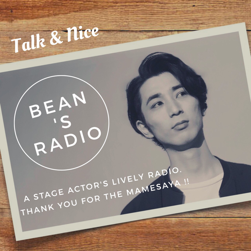 Bean's Radio