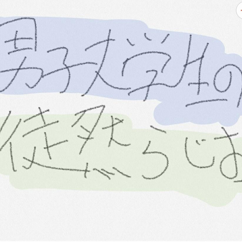 #6.5【雑談回】今見てるアニメの話、酔っぱらって記憶を失くした話