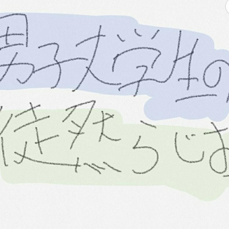 #11.5【雑談回】体育会TV弓道部について現役弓道部が語る
