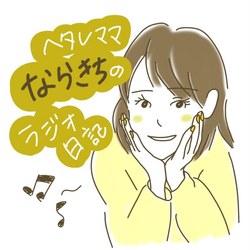 #135 한국어로 자기소개할께요(韓国語で自己紹介します)