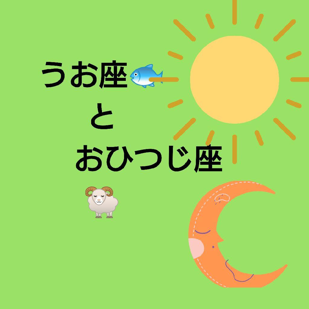 #10 横浜市歌~船やゲーム