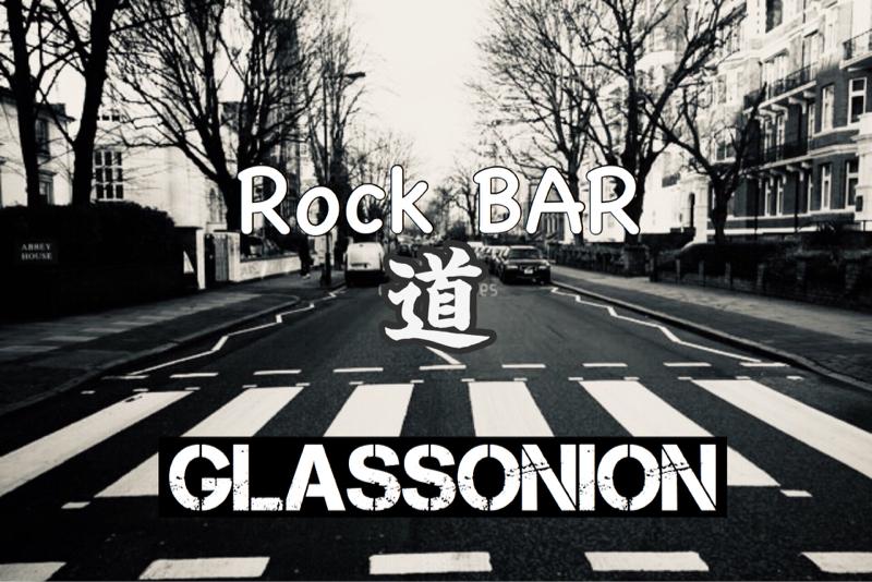 GLASSONION vol.1