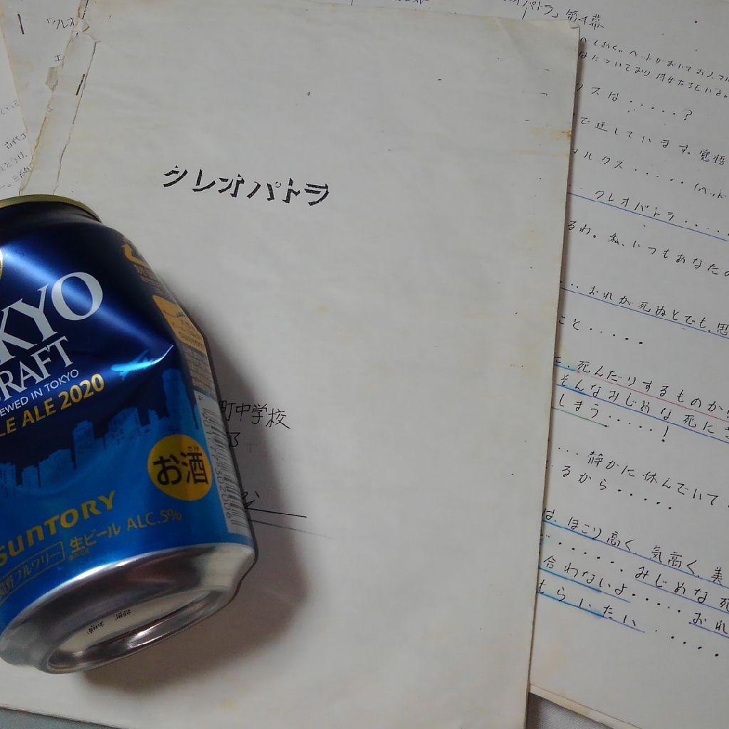 ep.21)空き缶は 置いていっては いけません