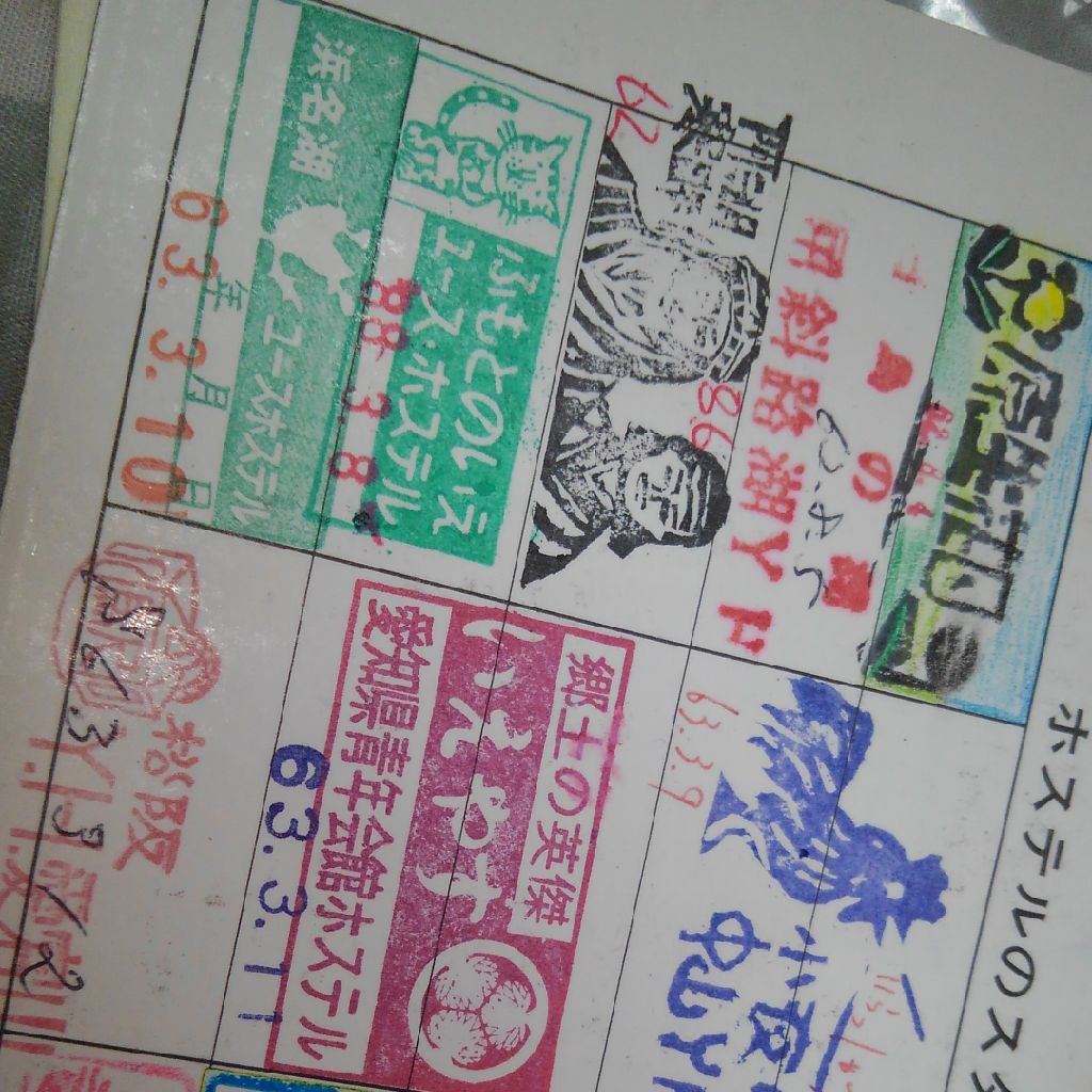ep.22)高1の夏 18きっぷde 北海道