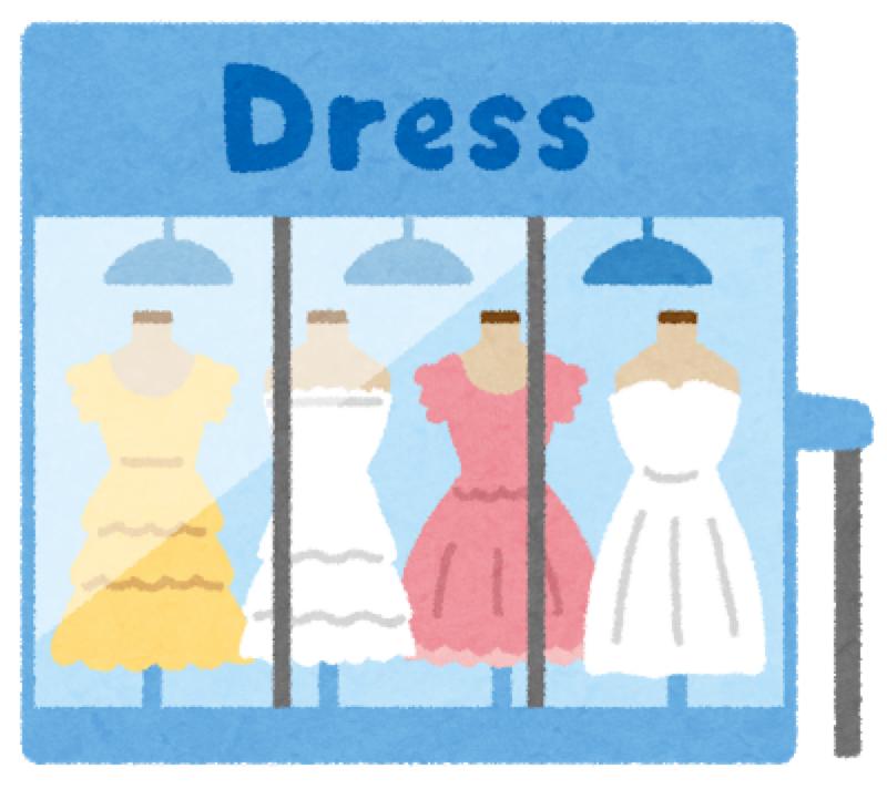ドレスと凪のような生活