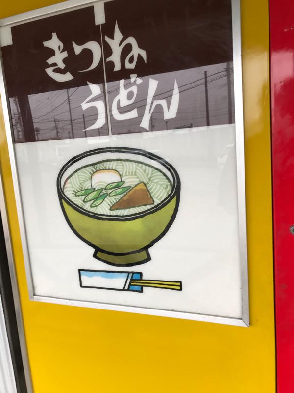 #35 日本人は最低