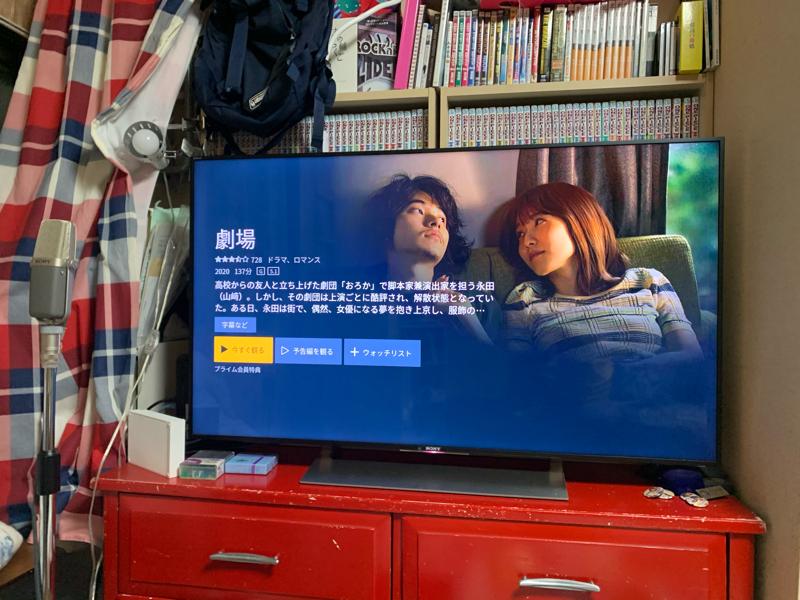 #108『煩悩とは/映画「劇場」の感想』