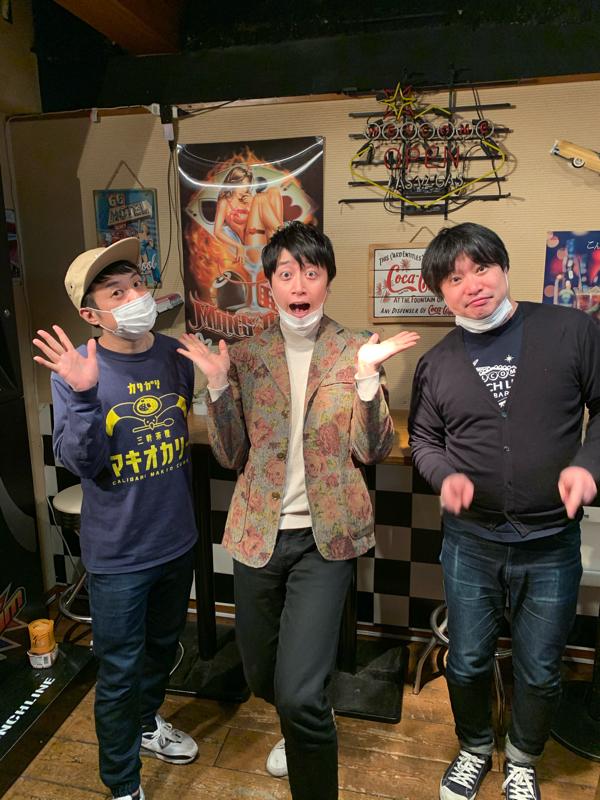 #227『お笑い!ゲストかもめんたる槙尾、和賀勇介と』