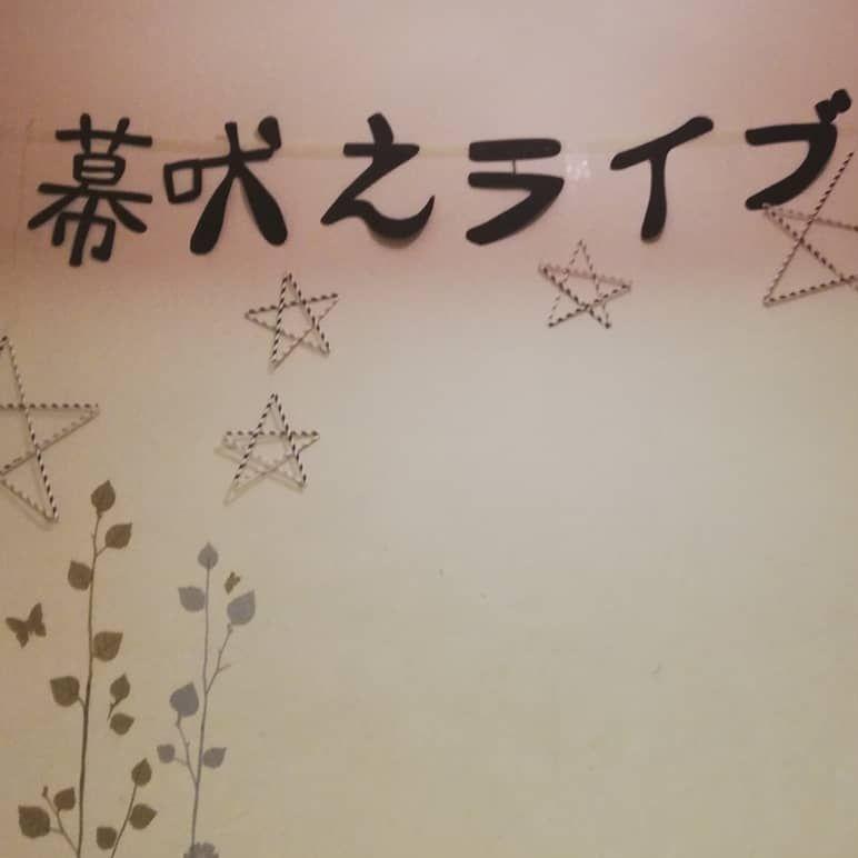 #25-MK ×ゆっき~Vol.4-