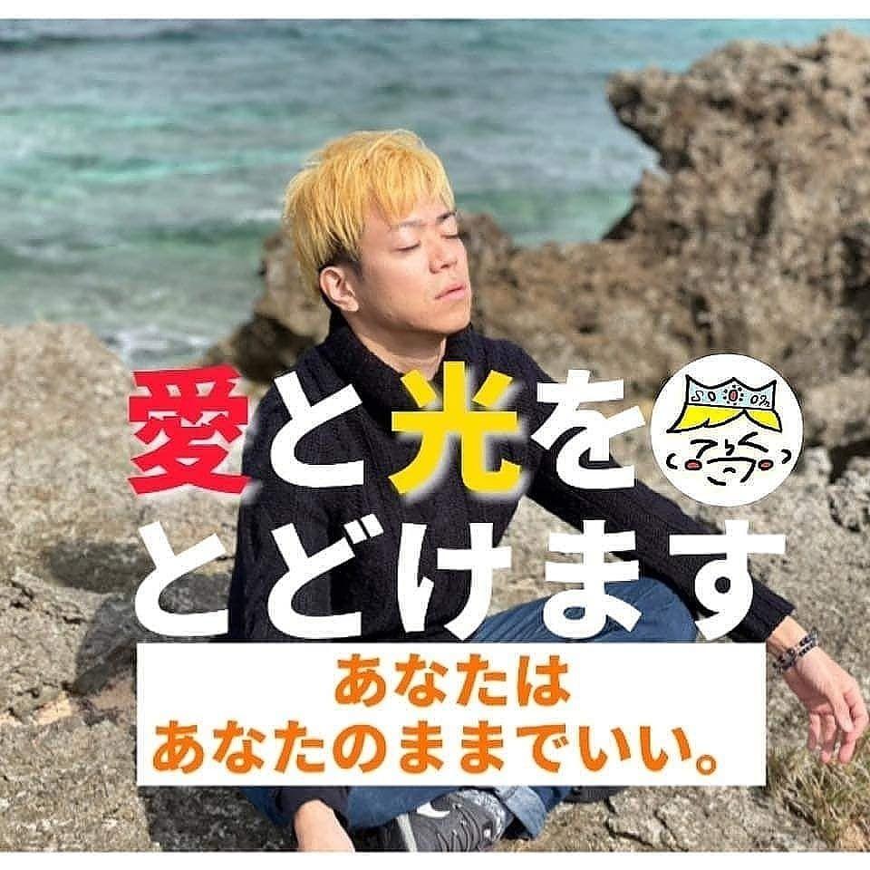 #134-③琉球国王が沖縄の案内してます!
